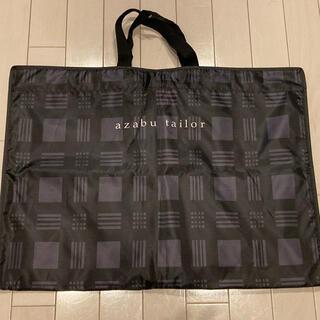 【azabu tailor】麻布テーラー スーツ収納袋 ガーメントケース(その他)