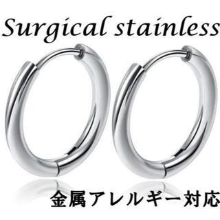 フープピアス ステンレス 金属アレルギー対応 シルバー 10mm(ピアス(両耳用))