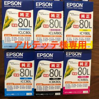 エプソン(EPSON)の新品 EPSON 純正インクカートリッジ  80L(6色セット)(PC周辺機器)