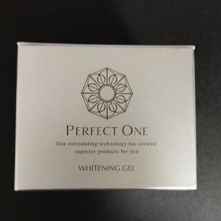 パーフェクトワン(PERFECT ONE)のパーフェクトワン薬用ホワイトニングジェル(オールインワン化粧品)