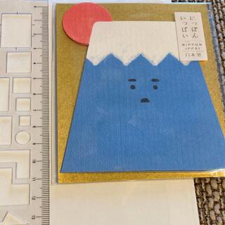 マインドウェイブ ポチ袋 ふじさん ダイカット MIND WAVE  富士山(カード/レター/ラッピング)