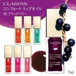 クラランス(CLARINS)のクラランス コンフォート リップオイル08 ブラックベリー 7mL(リップグロス)
