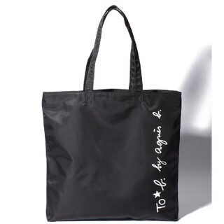 agnes b. - agnes b. アニエスベー 新品 ロゴナイロントートバッグ 黒