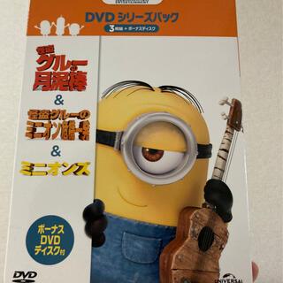 ミニオンズ&怪盗グルー+ボーナスDVDディスク付き DVDシリーズパック〈初回生