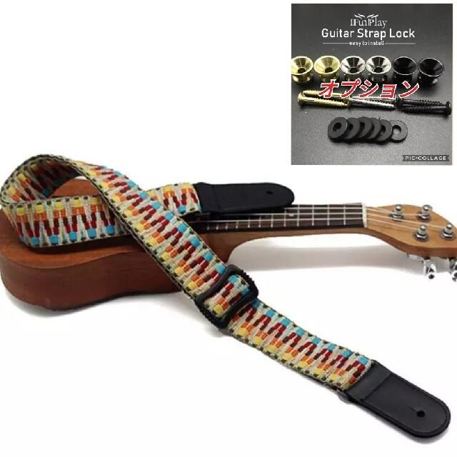 レトロな民族柄のウクレレ用ストラップ +ストラップピン 楽器のウクレレ(その他)の商品写真
