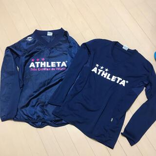 ATHLETA - アスレタ ATHLETA 160 ピステ 長袖シャツ 二枚セット
