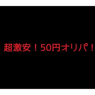 ドラゴンボール - ドラゴンボールヒーローズ 超激安!50円オリパ!