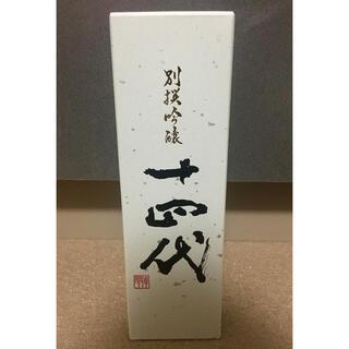 十四代 別撰吟醸 純米大吟醸 山田錦 720ml 希少品(日本酒)