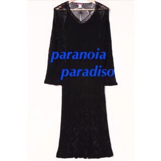 パラディーゾ(Paradiso)の新品 paranoia paradiso Pretty Pink ワンピース(ロングワンピース/マキシワンピース)