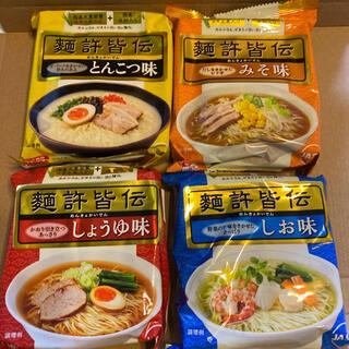 ヤクルト(Yakult)のヤクルトラーメン 4種(麺類)