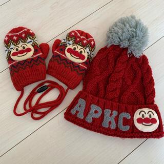 アンパンマン - アンパンマン 帽子、手袋