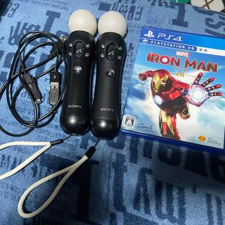 プレイステーションヴィーアール(PlayStation VR)のPS4(PlayStationVR)アイアンマン&モーションコントローラーセット(家庭用ゲームソフト)