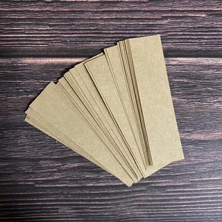 クラフト紙 切れ端 200枚(カード/レター/ラッピング)