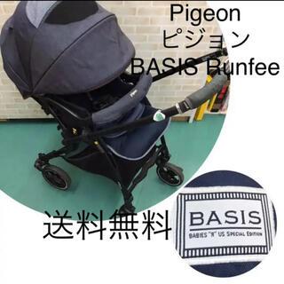Pigeon - ピジョン 綺麗!4輪オート切り替え 軽量 A型ベビーカー デニムカラー ベイシス