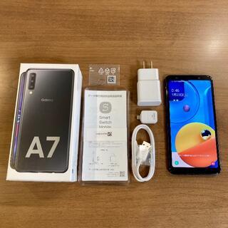 サムスン(SAMSUNG)の美品おまけ付 GALAXY A7 ブラック 5G対応SIMフリースマホ(スマートフォン本体)