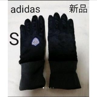 アディダス(adidas)のadidas ゴルフグローブ Sサイズ 18cm 発熱効果で暖かい 両手用(ウエア)