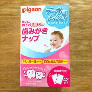 歯みがきナップ 10枚(歯ブラシ/歯みがき用品)