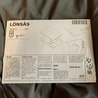 イケア(IKEA)のIKEA LONSAS(その他)