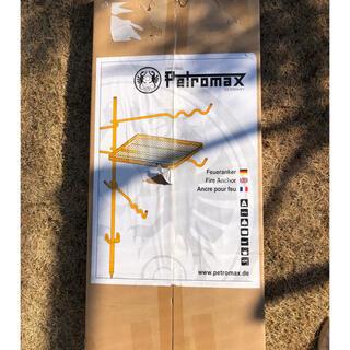 ペトロマックス(Petromax)のhelmut様専用ペトロマックスファイヤーアンカーfa1petromax(ストーブ/コンロ)