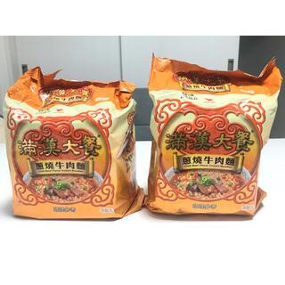 台湾 満漢大餐 蔥燒牛肉麵 インスタントラーメン(インスタント食品)
