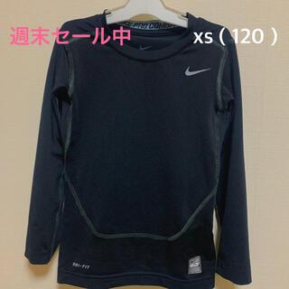 NIKE - NIKE インナー アンダーシャツ 長袖 xs 120 ジュニア ブラック