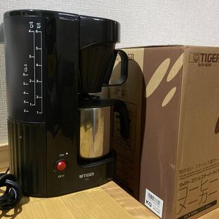 タイガー(TIGER)のTIGER コーヒーメーカー ACX-S060(コーヒーメーカー)