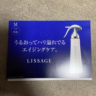 リサージ(LISSAGE)のリサージ サンプル(サンプル/トライアルキット)