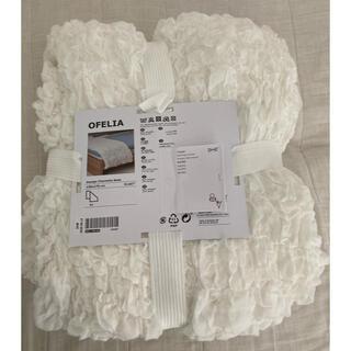 IKEA - IKEA イケア オフェーリア ホワイト 新品 匿名配送