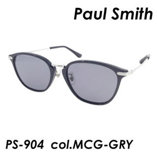 ポールスミス(Paul Smith)のポールスミス 偏光サングラス 2020モデル 新品未使用品(サングラス/メガネ)