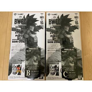 ドラゴンボール - ドラゴンボール 一番くじ BWFC SMSP 超サイヤ人4 孫悟空 フィギュア