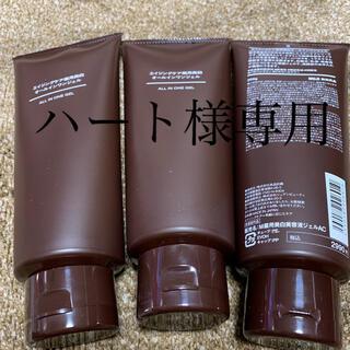 ムジルシリョウヒン(MUJI (無印良品))のハート 様専用ページ(オールインワン化粧品)