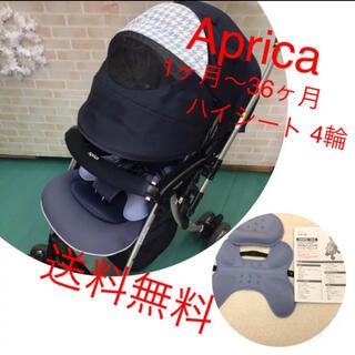 Aprica - アップリカ 1ヶ月〜36ヶ月 軽量ハイシート  オート切り替え4輪