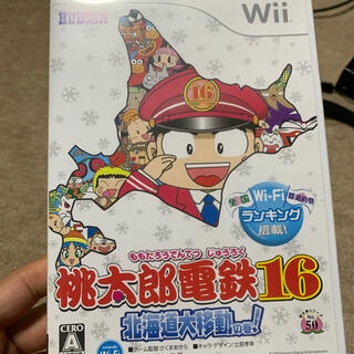 ウィー(Wii)の桃太郎電鉄16 北海道大移動の巻 wii(家庭用ゲームソフト)
