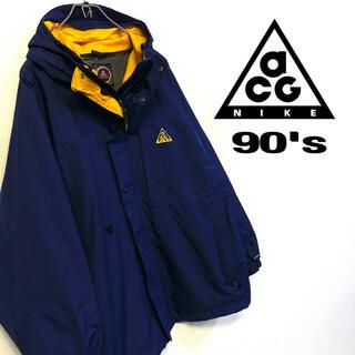 美品 90's NIKE ACG ナイロン マウンテンパーカー メンズL