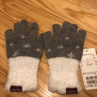 クレードスコープ(kladskap)のクレードスコープ 手袋 フリーサイズ 日本製(手袋)