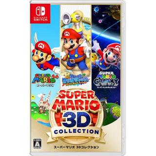ニンテンドースイッチ(Nintendo Switch)のスーパーマリオ3Dコレクション switch ソフト ニンテンドー(家庭用ゲームソフト)