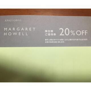 マーガレットハウエル(MARGARET HOWELL)のMARGARET HOWELL 株主優待券 20%OFF マーガレットハウエル(ショッピング)