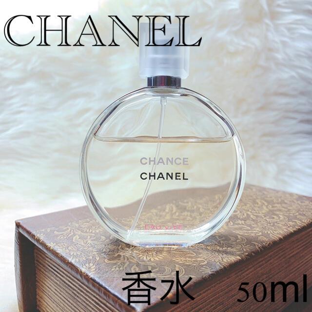 CHANEL(シャネル)のCHANEL 香水 チャンス オー ヴィーヴ オードゥ トワレット 50ml コスメ/美容の香水(香水(女性用))の商品写真