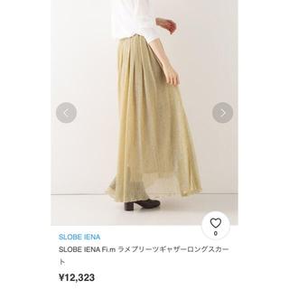 IENA SLOBE - SLOBE IENA ラメ プリーツ ロングスカート