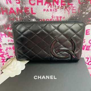 シャネル(CHANEL)の正規品✨シャネル デカココ カンボン ラウンドジップ 長財布(財布)