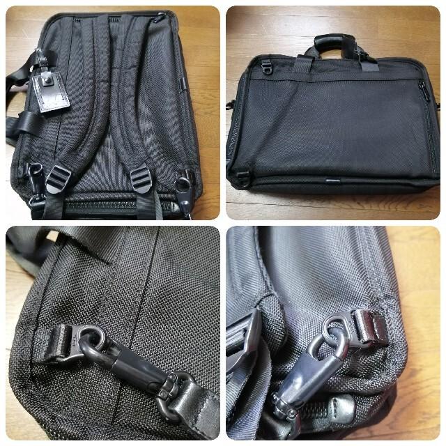 TUMI(トゥミ)のTUMI 26180DH メンズのバッグ(バッグパック/リュック)の商品写真