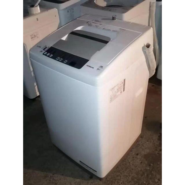 地域限定送料無料 日立 2017年製 7.0KG洗濯機 2011101731 スマホ/家電/カメラの生活家電(洗濯機)の商品写真