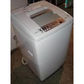 地域限定送料無料 日立 2017年製 7.0KG洗濯機 2011101731
