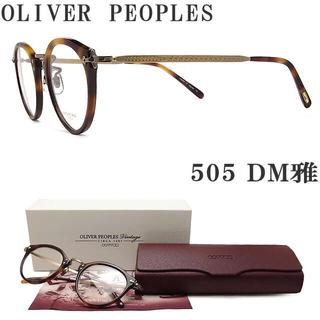 Ayame - 新品 オリバーピープルズ 505 DM Limited Edition 雅