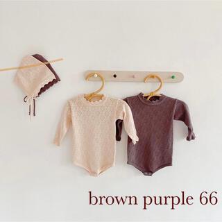 コドモビームス(こども ビームス)の透かし編みロンパース コットン 100% ブラウンパープル 66(ロンパース)