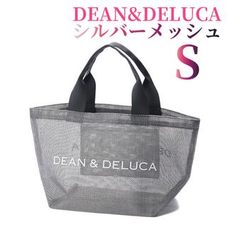 DEAN & DELUCA - DEAN&DELUCA メッシュ トートバッグ  シルバーグレー Sサイズ 新品