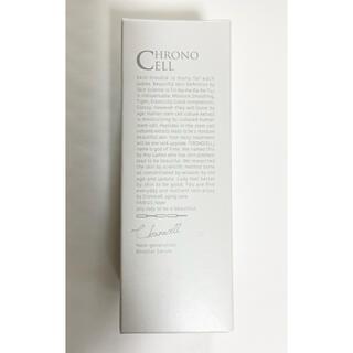 クロノセル 美容液 CCセラム 30mL 新品未使用(美容液)