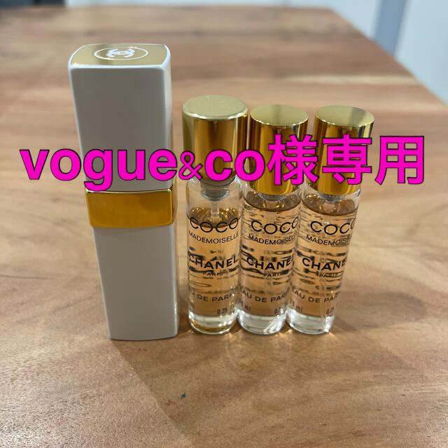 CHANEL(シャネル)のシャネル ココマドモアゼル オードゥパルファム パーススプレイ コスメ/美容の香水(香水(女性用))の商品写真
