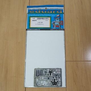 1/48 アエロ L-59 スーパーアルバトロスエッチングパーツ トランぺッター(プラモデル)