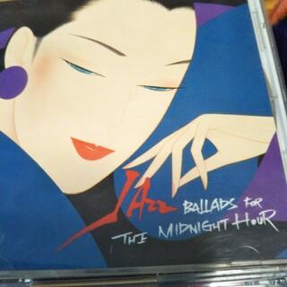 CD真夜中のジャズ(ジャズ)